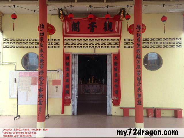Guan Yin Ge-Kuala Kubu Baru / 觀音阁-新古毛