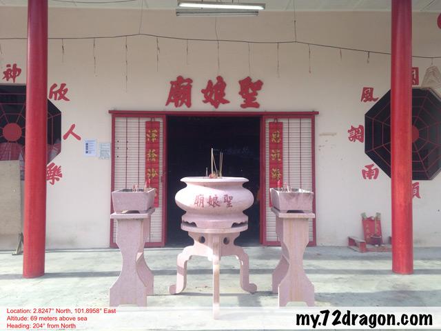 Sheng Niang Miao-Mantin / 聖娘廟-文丁