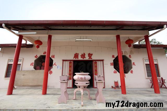 Sheng Niang Miao-Mantin / 聖娘廟-文丁 7