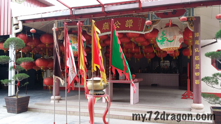 Tan Gong Miao-Tanjung Tualang / 譚公廟-丹戎督亞冷 2