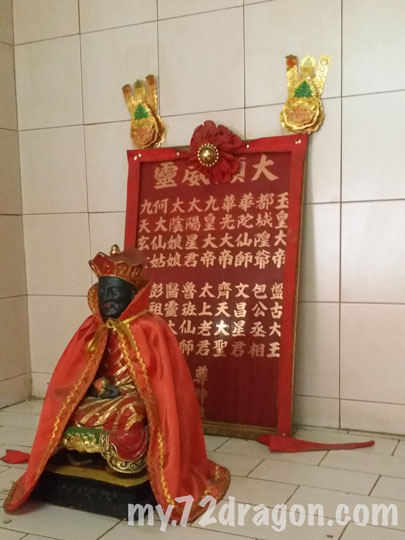 Tan Gong Miao-Tanjung Tualang / 譚公廟-丹戎督亞冷 7