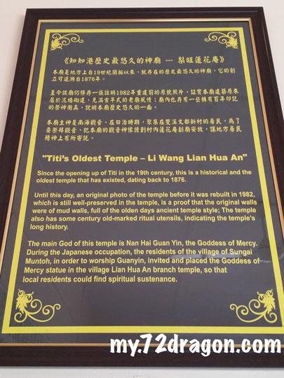 Lian Hua An-Titi / 連花庵-知知港 6