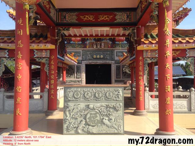 Ping Ann Keong-Tanjung Karang / 平安宮-丹绒加弄