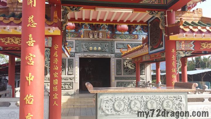 Ping Ann Keong-Tanjung Karang / 平安宮-丹绒加弄 3