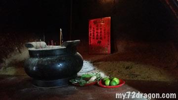 Ping Ann Keong-Tanjung Karang / 平安宮-丹绒加弄 6