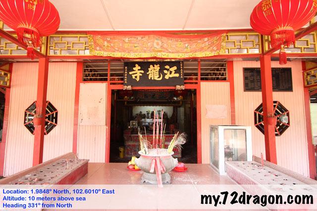 Jiang Long Si-Parit Unas / 江龍寺-巴力温那