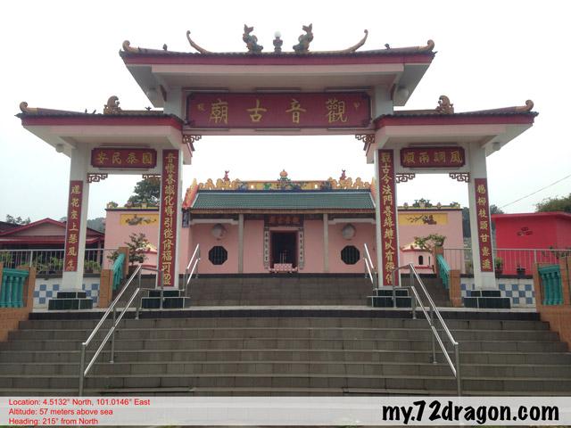 Guan Yin Gu Miao-Papan / 觀音古廟-甲板