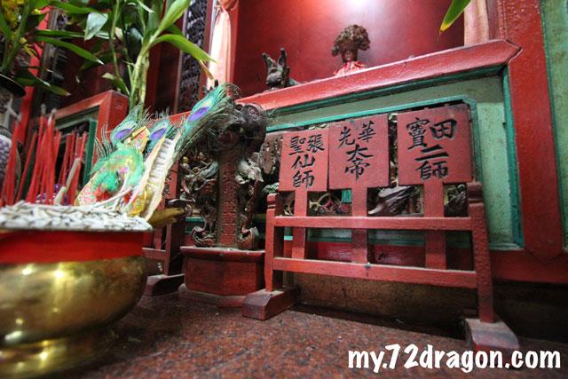 Guan Yin Gu Miao-Papan / 觀音古廟-甲板 6