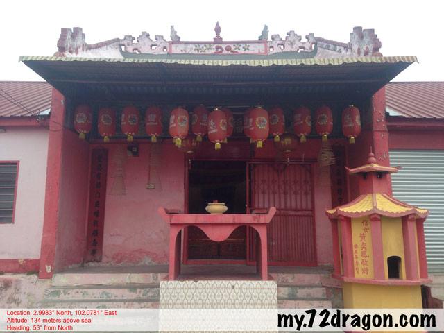 Fook Seng Kong-Titi / 福聖宮-知知港