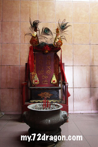 Fook Seng Kong-Titi / 福聖宮-知知港 5