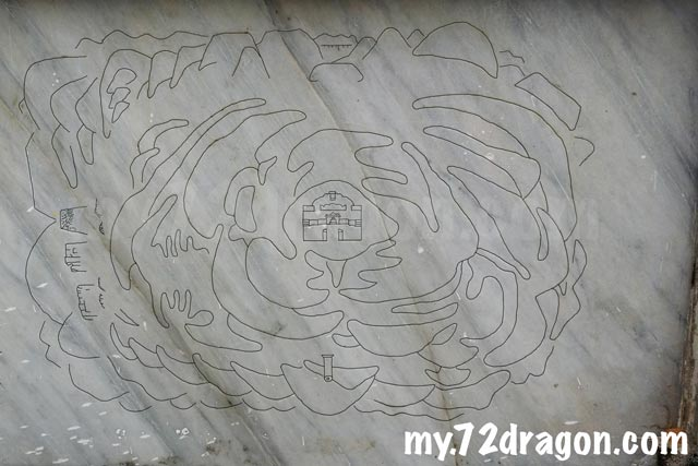 A Luan Tou Map / 巒頭圖 2