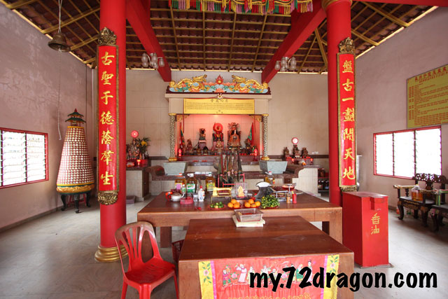 Yik Wang Pak Ku Meo-Linggi / 玉皇盤古庙- 寧宜 02
