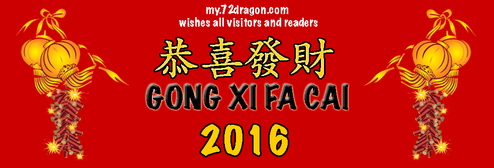 Happy Chinese New Year 2015 / Gong Xi Fa Chai / 恭喜發財