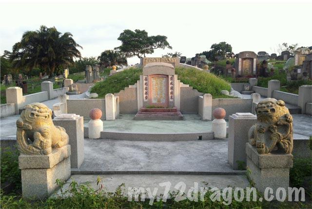 Kapitan Yap Ah Shak Memorial / 甲必丹葉亞石墓園