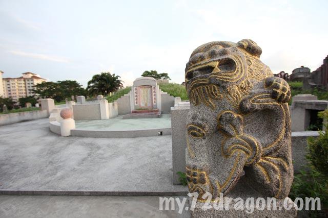 Kapitan Yap Ah Shak Memorial / 甲必丹葉亞石墓園 05