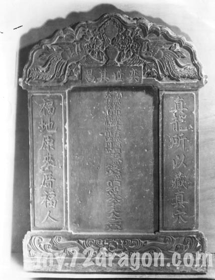 Kapitan Yap Ah Shak Memorial / 甲必丹葉亞石墓園 07