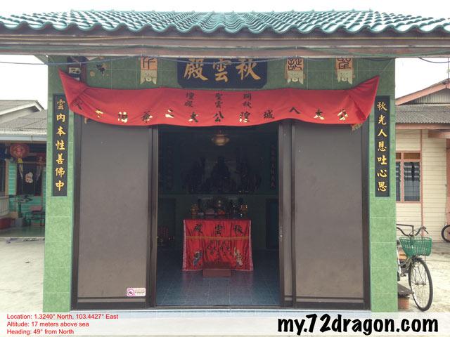 Qiu Yun Dian-Kukup / 秋雲殿-龜咯