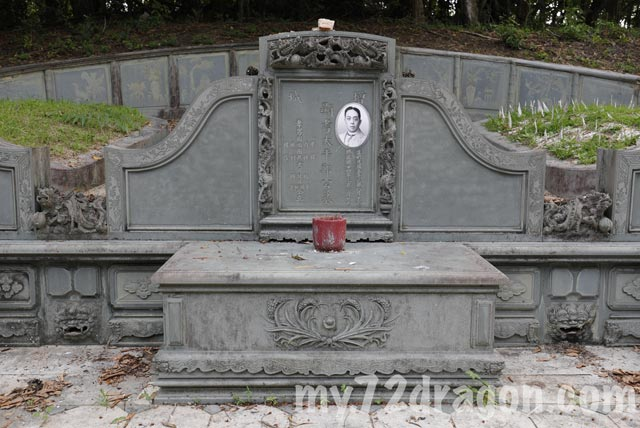 Kapitan Chung Thye Phin Memorial / 甲必丹鄭大平墓園