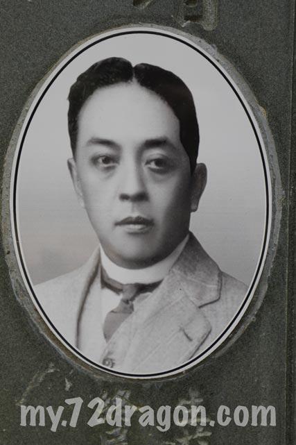 Kapitan Chung Thye Phin Memorial / 甲必丹鄭大平墓園 05