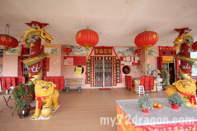 Tan Gong Xian Sheng Miao-Mantin / 譚公仙聖廟-文丁 07