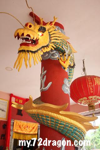Tan Gong Xian Sheng Miao-Mantin / 譚公仙聖廟-文丁 09