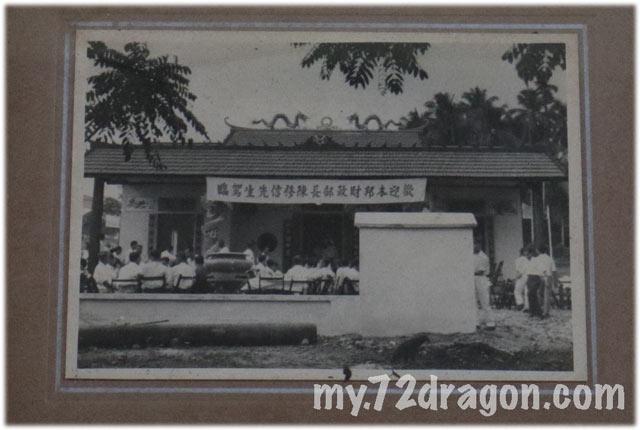 Tan Gong Xian Sheng Miao-Mantin / 譚公仙聖廟-文丁 16