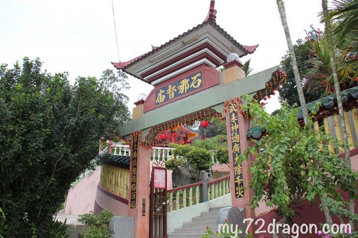 Sak Na To Temple