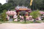 Fu Ling Kong Temple